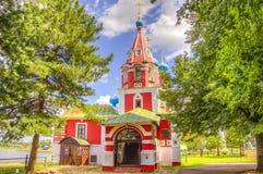 Russia Church Tsarevich Dmitry Blood Uglich Stock Photo