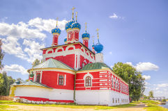 Russia Church Tsarevich Dmitry Blood Uglich Stock Photos