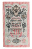 RUSSIA - CIRCA 1909 a banknote of 10 rubles macro. Object on white - RUSSIA - CIRCA 1909 a banknote of 10 rubles macro royalty free stock photography