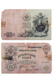 RUSSIA - CIRCA 1909 a banknote of 25 rubles Royalty Free Stock Image