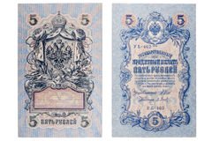 RUSSIA - CIRCA 1909 a banknote of 5 rubles Royalty Free Stock Images
