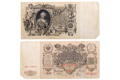 RUSSIA CIRCA 1910 a banknote of 100 rubles Stock Photo