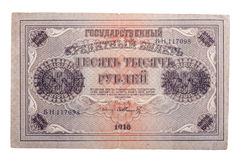 RUSSIA CIRCA 1918 a banknote of 10000 rubles Stock Images
