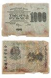 RUSSIA - CIRCA 1919 a banknote of 1000 rubles Royalty Free Stock Photography