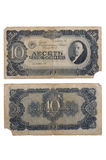 RUSSIA - CIRCA 1937 a banknote of 10 rubles Royalty Free Stock Photo