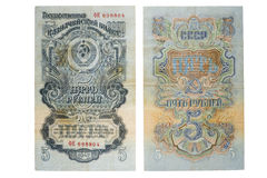RUSSIA - CIRCA 1947 a banknote of 5 rubles Royalty Free Stock Photography