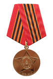 RUSSIA - CIRCA 2010: Jubilee Medal. 65 Years of Victory in the Great Patriotic War 1941-1945 on white background, circa 2010 royalty free stock images