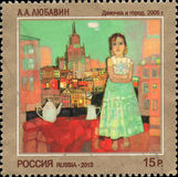 RUSSIA - CIRCA 2013: Stamp printed in Russia dedicated the contemporary Art Russia, A. A. Lyubavin. Girl and city Stock Photo