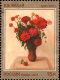 RUSSIA - CIRCA 2013: Stamp printed in Russia , dedicated the contemporary Art Russia , V. M. Malyi. Bouquet Royalty Free Stock Images