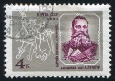 Andrejs Pumpurs printed by Russia. RUSSIA - CIRCA 1961: stamp printed by Russia, shows Andrejs Pumpurs, Latvian Poet and Satirist, circa 1961 Stock Image