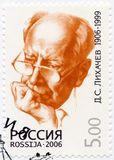 RUSSIA - 2006: shows Dmitry Likhachev Likhachov 1906-1999, series Cavaliers of the Order of Saint Andrew. RUSSIA - CIRCA 2006: A stamp printed in Russia shows stock image