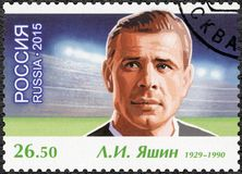 RUSSIA - 2015: shows Lev Ivanovich Yashin 1929-1990, football goalkeeper, dedicated the 2018 FIFA World Cup Russia stock photography