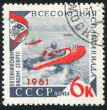 Motorboat. RUSSIA - CIRCA 1961: stamp printed by Russia, shows Motorboat race, circa 1961 royalty free stock photo