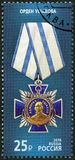 RUSSIA - 2016: shows The Order of Ushakov, series State awards of the Russian Federation Royalty Free Stock Photo