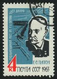Postage stamp printed by Russia. RUSSIA - CIRCA 1963: stamp printed by Russia, shows portrait E. O. Paton, circa 1963 stock photo