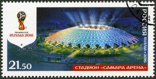 RUSSIA - 2016: shows Samara Cosmos Arena, Samara, series Stadiums, 2018 Football World Cup Russia. RUSSIA - CIRCA 2016: A stamp printed in Russia shows Samara royalty free stock photography