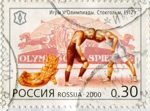 Stockholm Olympics. RUSSIA - CIRCA 2000: stamp printed by Russia, shows Stockholm Olympics, circa 2000 Royalty Free Stock Images