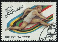 Postage stamp. RUSSIA - CIRCA 1988: stamp printed by Russia, shows 1988 Summer Olympics, Seoul, Hurdling, circa 1988 Stock Photos