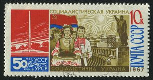 Postage stamp printed by Russia. RUSSIA - CIRCA 1967: stamp printed by Russia, shows Ukrainians offering bread and salt,  circa 1967 Royalty Free Stock Photo