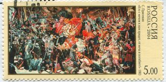 Sword. RUSSIA - CIRCA 2004: stamp printed by Russia, shows Who comes with the sword will die by the sword by Sergei Prisekin, circa 2004 Stock Photos