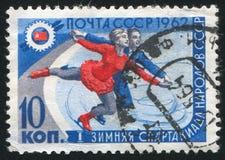 Ice skating. RUSSIA - CIRCA 1962: stamp printed by Russia, shows Winter Games, Sverdlovsk, Ice skating, circa 1962 Stock Photo
