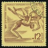 Postage stamp. RUSSIA - CIRCA 1971: stamp printed by Russia, shows Wrestling, circa 1971 Stock Photography