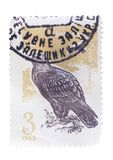 RUSSIA - CIRCA 1965: A stamp printed by , shows eagle. RUSSIA - CIRCA 1965: A stamp printed by Russia, shows eagle stock photo