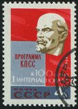 Postage stamp printed by Russia. RUSSIA - CIRCA 1964: stamp printed by Russia, shows Lenin in Sculpture, circa 1964 Royalty Free Stock Image