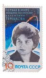 RUSSIA - CIRCA 1963: A stamp printed in USSR shows portrait of V. Alentina Vladimirovna Tereshkova, soviet cosmonaut and engineer, circa 1963 stock photography