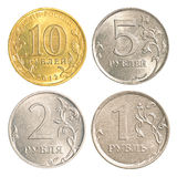 Russia circulating coins Stock Photo