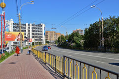Russia. The city of Murmansk.Lenin Avenue. The Image of the city Stock Photography