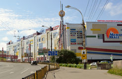 Russia. The city of Murmansk.Lenin Avenue. The Image of the city Stock Images