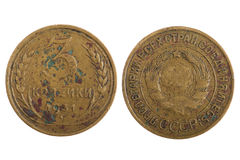 Russia coins macro Stock Photography