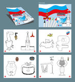 Russia coloring book. Patriotic sign for coloring. National Symb Stock Photography