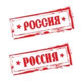Russia cyrillic rubber stamp stock illustration