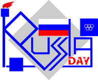 Russia day Stock Images