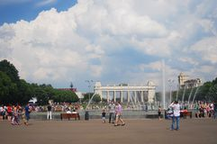 Russia Day celebration. MOSCOW, RUSSIA - JUNE 12: Day of Russia celebration. Many people walking in the Gorky Park, Moscow. Taken on June 12, 2012 in Moscow Royalty Free Stock Photo