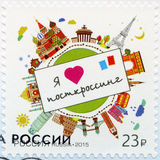 RUSSIA - 2015: dedicate Postcrossing. RUSSIA - CIRCA 2015: A stamp printed in Russia dedicate Postcrossing, circa 2015 Royalty Free Stock Image
