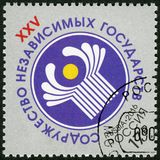 RUSSIA - 2016: dedicated Commonwealth of Independent States, CIS, 1991-2016. RUSSIA - CIRCA 2016: A stamp printed in Russia dedicated Commonwealth of Independent stock images