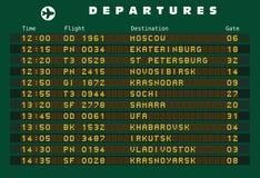 Russia destinations. Departure board and destination airports. Russia destinations: Moscow, Ekaterinburg, St Petersburg, Novosibirsk and Krasnoyarsk stock illustration