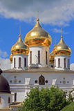 Russia. Dmitrov. Landmark. Travel in Russia. Dmitrov. Cathedral Royalty Free Stock Photos