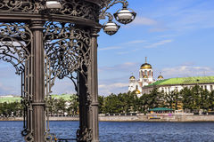 Russia .Ekaterinburg . Embankment of the city pond with views of the Church on the blood Stock Image