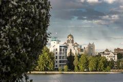 Russia . Ekaterinburg . Stock Image