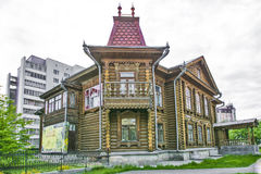 Russia. Ekaterinburg. Mansion Agafurov in the city centre Royalty Free Stock Image