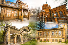 Russia . Ekaterinburg . The monuments of architecture . Collage . Royalty Free Stock Photography