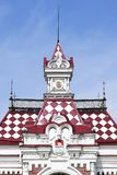 Russia . Ekaterinburg . The old railway station Royalty Free Stock Images