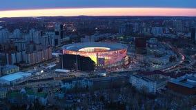 Russia Ekaterinburg, Repin street, 5, the Stadium `arena Yekaterinburg` 2019.04.07