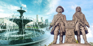 Russia . Ekaterinburg . Summer collage . Royalty Free Stock Images