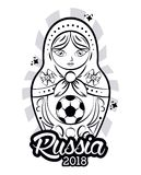 Russia 2018 emblem design. Icon vector illustration graphic design Stock Photo