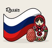 Russia 2018 emblem design. Vector illustration graphic design Royalty Free Stock Images